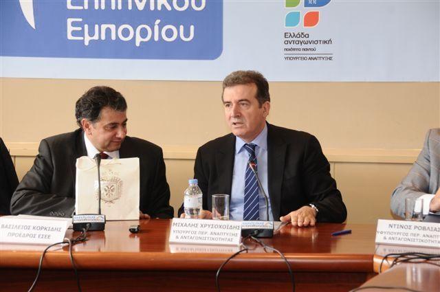 <b>Αραβοελληνικό Φόρουμ</b>Για ιστορικούς δεσμούς φιλίας με τον αραβικό κόσμο, μίλησε ο υπουργός Ανάπτυξης Χρυσοχοϊδης | tovima.gr