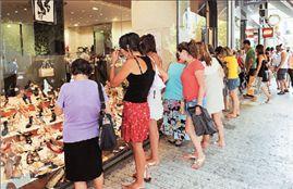 Οι έμποροι ζητούν φορολογική δικαιοσύνη | tovima.gr