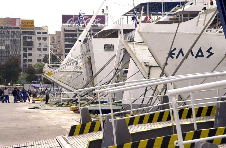 Ανακοινώθηκαν οι επιτυχόντες στις Ακαδημίες Εμπορικού Ναυτικού   tovima.gr