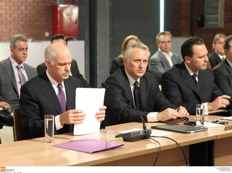 Στο επίκεντρο περαίωση και δίκες express | tovima.gr