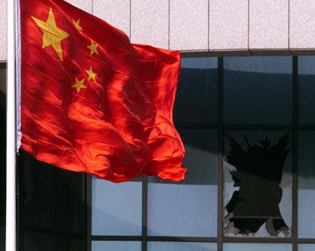 <b>Νορβηγία</b>Η Κίνα είναι αντίθετη σε βράβευση του Λιου Σιαομπό με το Νομπέλ Ειρήνης | tovima.gr
