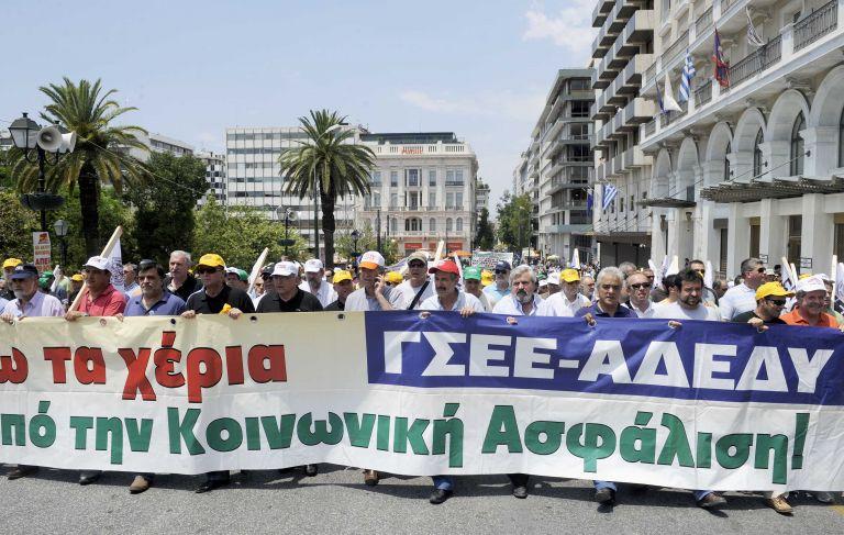 <b>Πανευρωπαϊκή Ημέρα Δράσης </b>Με συλλαλητήριο στην Κλαυθμώνος συμμετέχει η ΑΔΕΔΥ   tovima.gr
