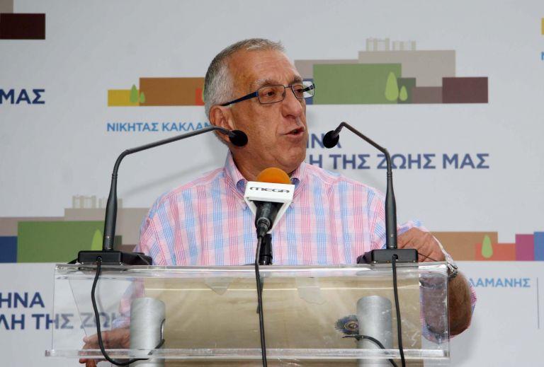 <b>Νικήτας Κακλαμάνης</b>Στο ψηφοδέλτιο του συνδυασμού και ο Ηλίας Ψινάκης | tovima.gr