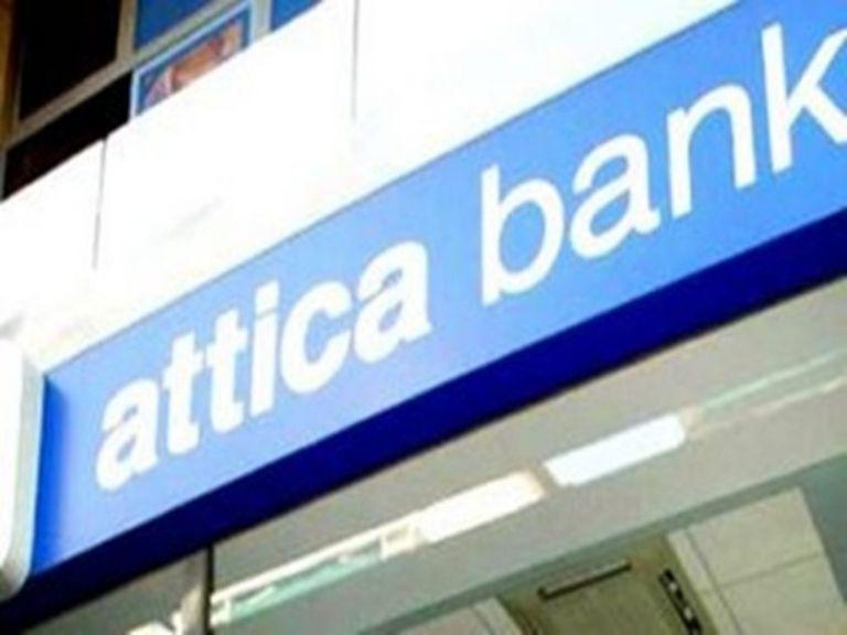 <b>Attica Bank </b>Λέει όχι σε συγχωνεύσεις – εξετάζει εξαγορά μικρών τραπεζών   tovima.gr