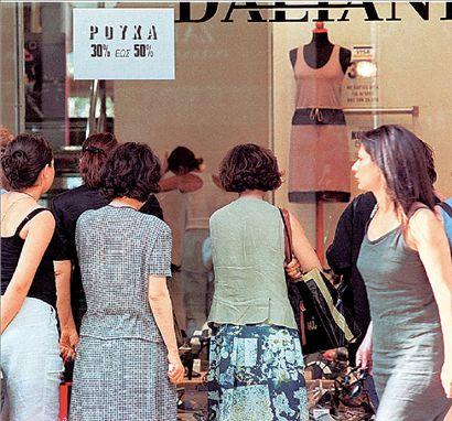 Αγορές αγαθών οnline με την Εφορία | tovima.gr