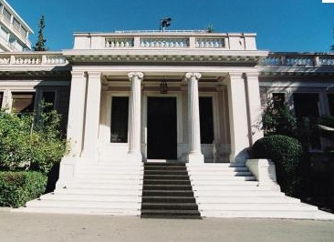 <b>Μέγαρο Μαξίμου </b>Σύσκεψη σήμερα για την Κάρτα του Πολίτη | tovima.gr