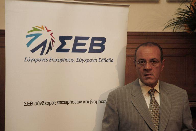 ΣΕΒ: Οι προϋποθέσεις για την ανάπτυξη και την έξοδο στις αγορές | tovima.gr