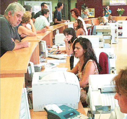 «Φύλλο πορείας» για 22.000 υπαλλήλους   tovima.gr