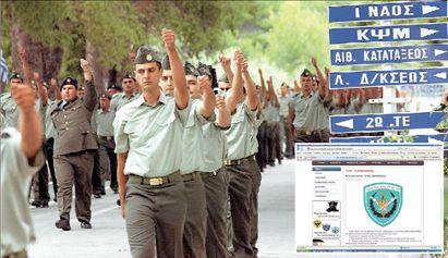 Στρατιωτική θητεία : Το ιστορικό των… αυξομειώσεων, τα μνημόνια και τι μέλλει γενέσθαι | tovima.gr