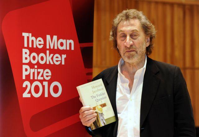 Χάουαρντ Τζέικομπσον: Οι συγγραφείς είναι δύσθυμες ψυχές   tovima.gr