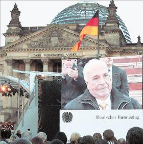 Η νέα Γερμανία σκόνταψε στο Μάαστριχτ | tovima.gr
