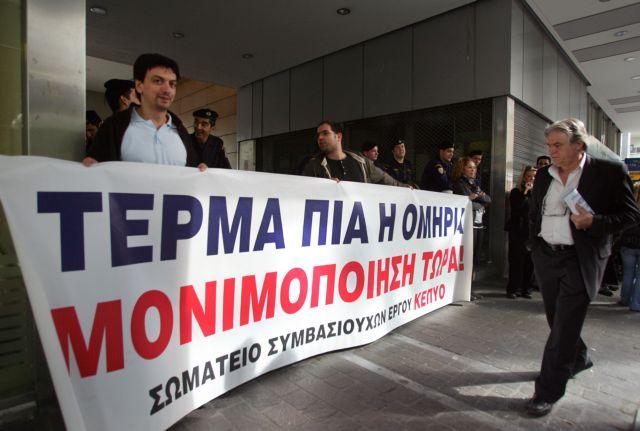 Τροπολογία υπέρ των προσλήψεων συμβασιούχων στο Δημόσιο | tovima.gr