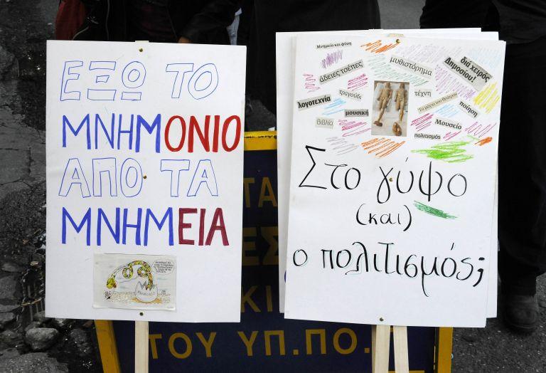 Απεργούν οι έκτακτοι αρχαιολόγοι | tovima.gr