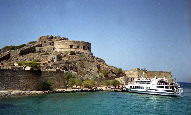 Η Σπιναλόγκα προετοιμάζεται να γίνει Παγκόσμια Κληρονομιά | tovima.gr