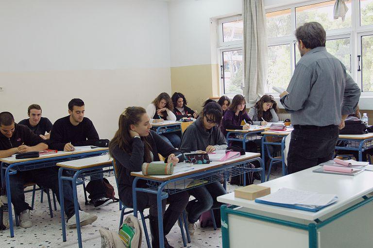 Η θετική αξιολόγηση προϋπόθεση για την προαγωγή των εκπαιδευτικών | tovima.gr