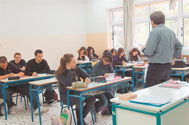 Το «διαβατήριο» για μία θέση στην εκπαίδευση | tovima.gr