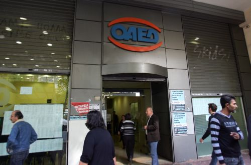 ΟΑΕΔ: Με 2,7 δις στη «μάχη» κατά της ανεργίας   tovima.gr