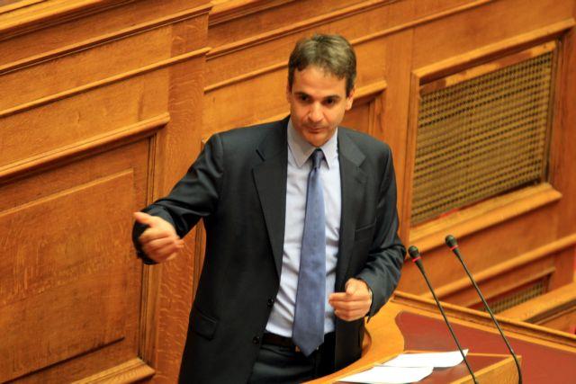 Κυριάκος Μητσοτάκης : «Να σπάσει το ταμπού των απολύσεων στο Δημόσιο» | tovima.gr
