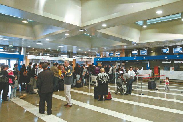 Πώς θα πωληθούν τα αεροδρόμια | tovima.gr