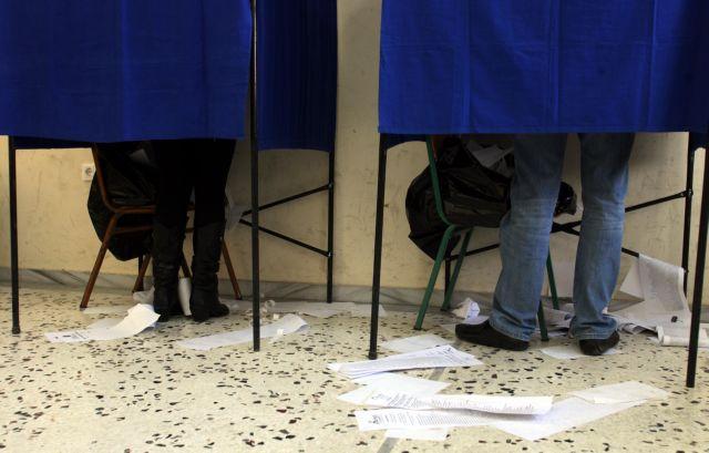 Κίνδυνος για εκλογικές παρενέργειες με προσωπικά δεδομένα | tovima.gr
