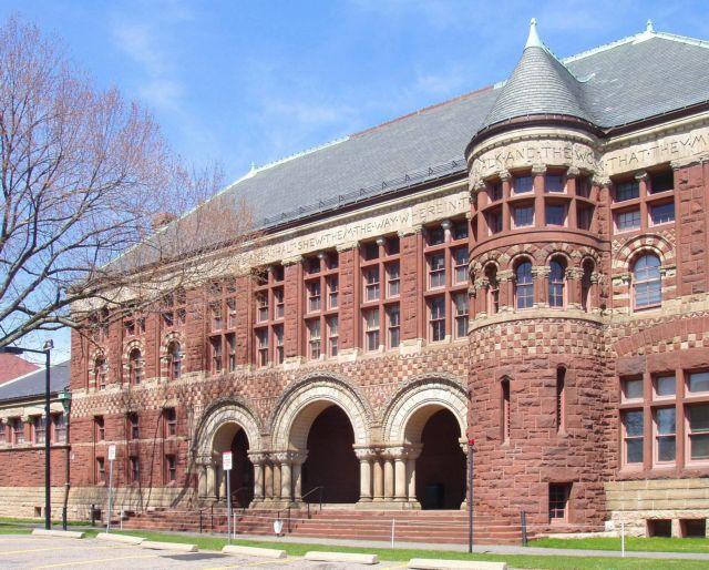 Συνεργασία της Φιλεκπαιδευτικής Εταιρείας με το Harvard | tovima.gr