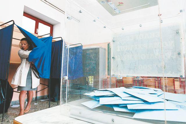 Στα 100 ευρώ ορίσθηκε το εκλογικό επίδομα των υπαλλήλων των δήμων | tovima.gr