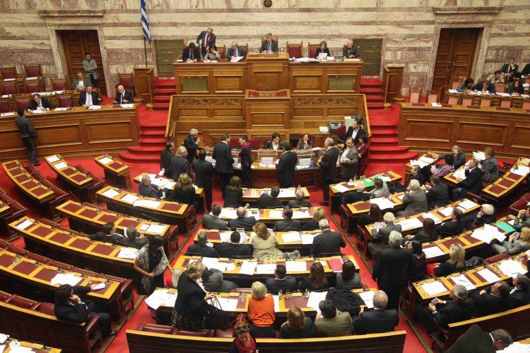 Στην Ολομέλεια της Βουλής το πόρισμα για το σκάνδαλο των ομολόγων | tovima.gr