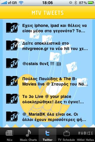 <b>MTV Greece </b>Δωρεάν iPhone app για τους φαν του καναλιού | tovima.gr