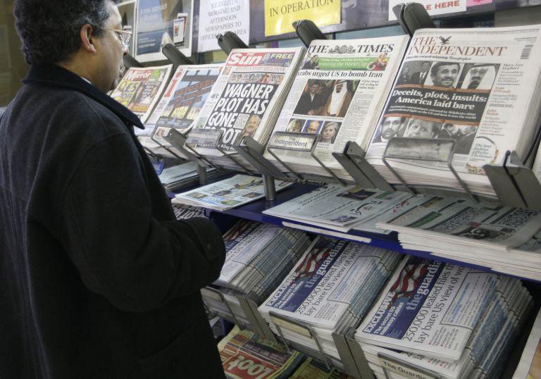 Τα δυτικά ΜΜΕ γράφουν για την Ελλάδα | tovima.gr