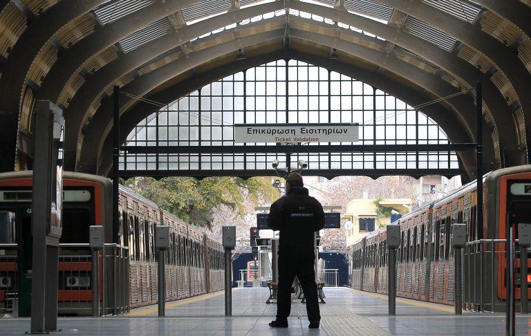 ΗΣΑΠ: Προειδοποιητική στάση εργασίας την Πέμπτη 12 Ιουλίου | tovima.gr