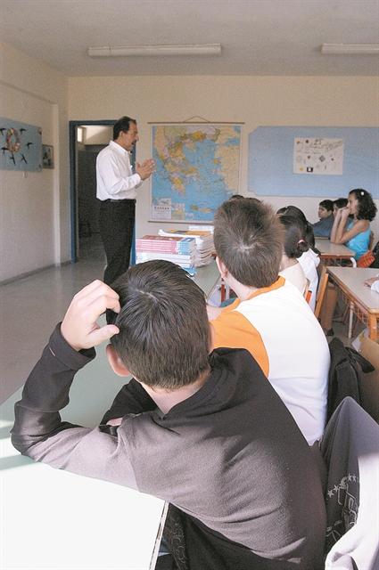 Βήμα-βήμα προς την αυτονομία των σχολείων | tovima.gr