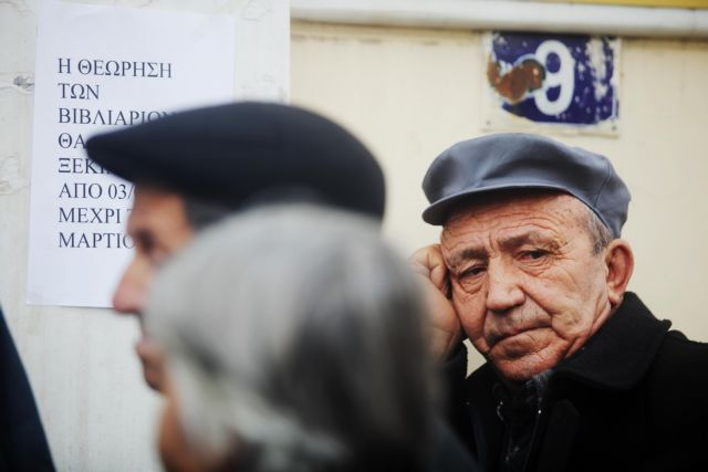 Government considers increasing employer pension contributions | tovima.gr