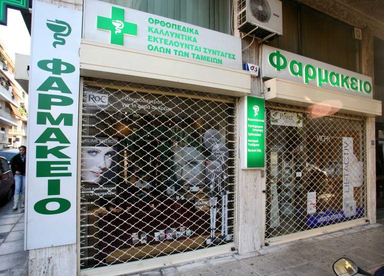 Κατεβάζουν ρολά τα φαρμακεία από 23 Μαΐου | tovima.gr