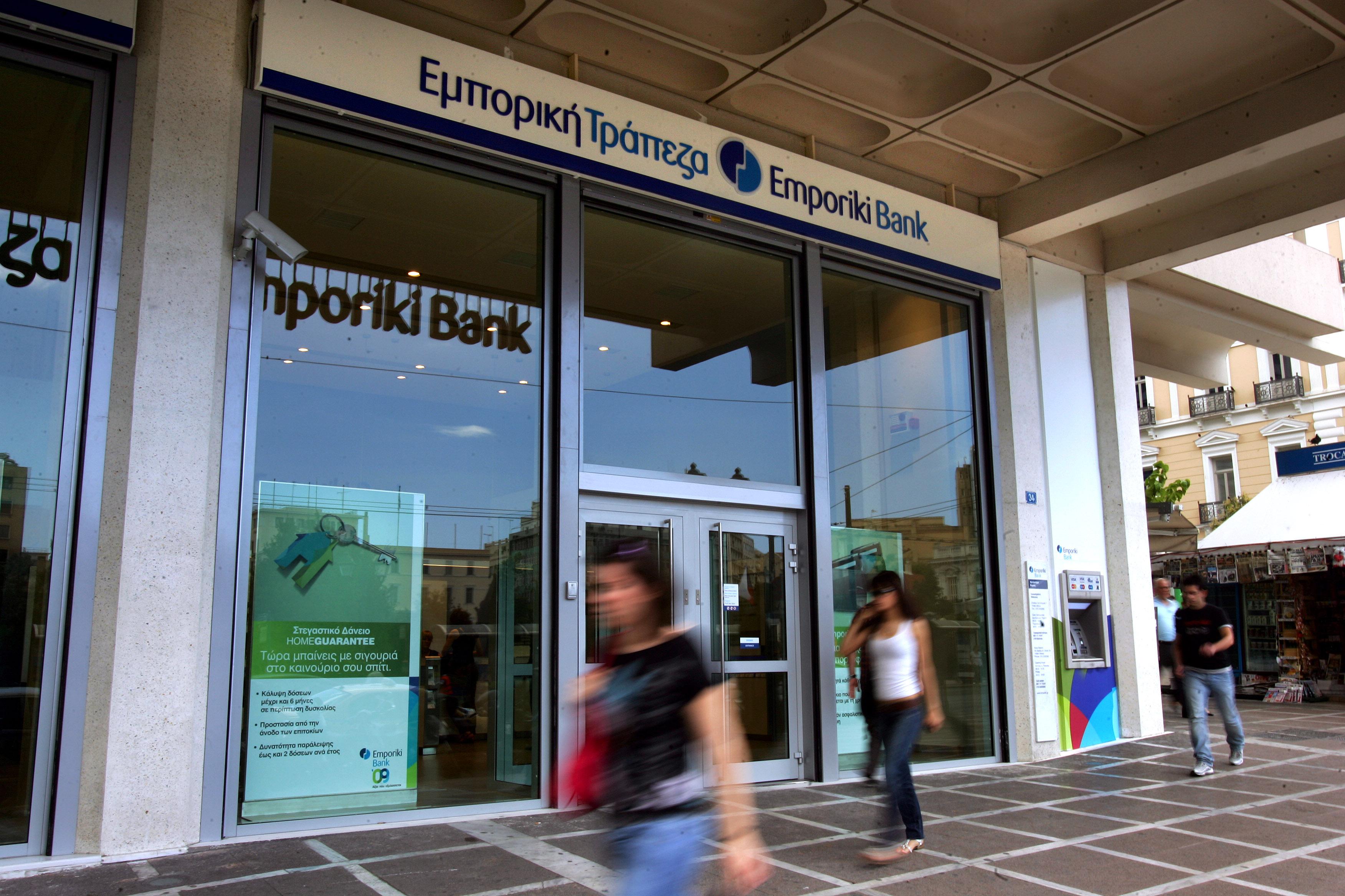 b328185e39 Νέα σειρά πιστωτικών καρτών με προνόμια υγείας και επιστροφή μετρητών στους  κατόχους τους λάνσαρε η Εμπορική Τράπεζα. Πρόκειται για το προϊόν με την ...