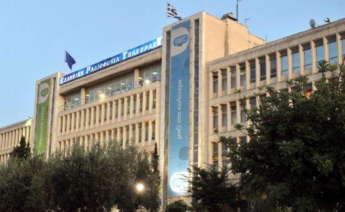 Απεργιακές κινητοποιήσεις για τις συγχωνεύσεις στην ΕΡΤ και 9 ακόμη οργανισμούς | tovima.gr