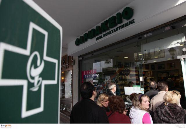 Σε κόντρα κυβέρνηση – φαρμακοποιοί | tovima.gr