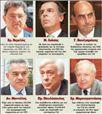 Σε ποιούς και γιατί αποδίδονται ευθύνες | tovima.gr