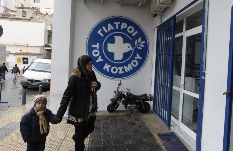 ΒΗΜΑ FM 99,5: Πρωτοβουλία για επάρκεια φαρμάκων στους Γιατρούς του Κόσμου   tovima.gr