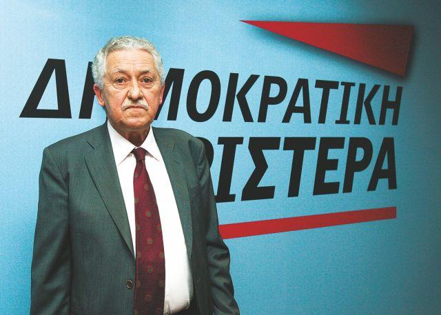 Λοχαγοί και εκσυγχρονιστές προσεγγίζουν τη ΔΗΜΑΡ   tovima.gr