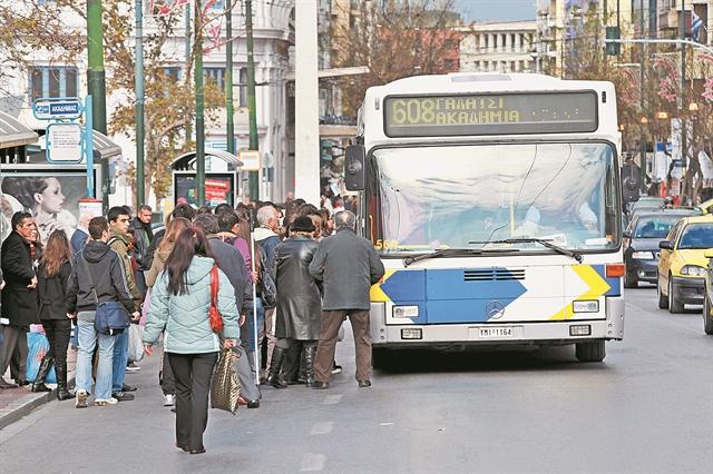 «Τρέχουν» τελευταία στιγμή να σώσουν τα λεωφορεία | tovima.gr