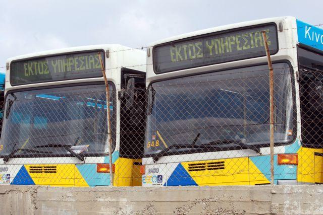 Στα δικαστήρια η ΟΣΥ για την απεργία σε λεωφορεία και τρόλεϊ | tovima.gr