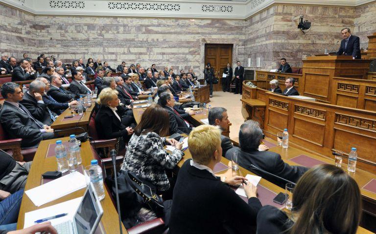 Ν.Δ. – Γαλάζιοι τομεάρχες σε κρίση   tovima.gr