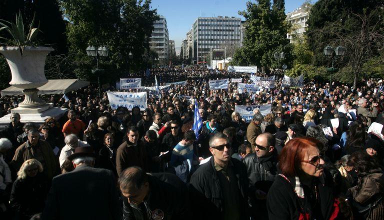 Διαδήλωση κατά της Κάρτας του Πολίτη | tovima.gr