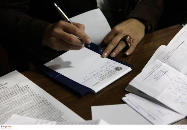 Οι νοσοκομειακοί γιατροί αντίθετοι με το πλαφόν στη συνταγογράφηση | tovima.gr