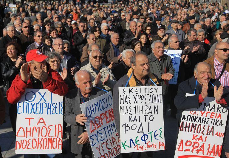 Ζητούνται χρήματα για το εφάπαξ | tovima.gr