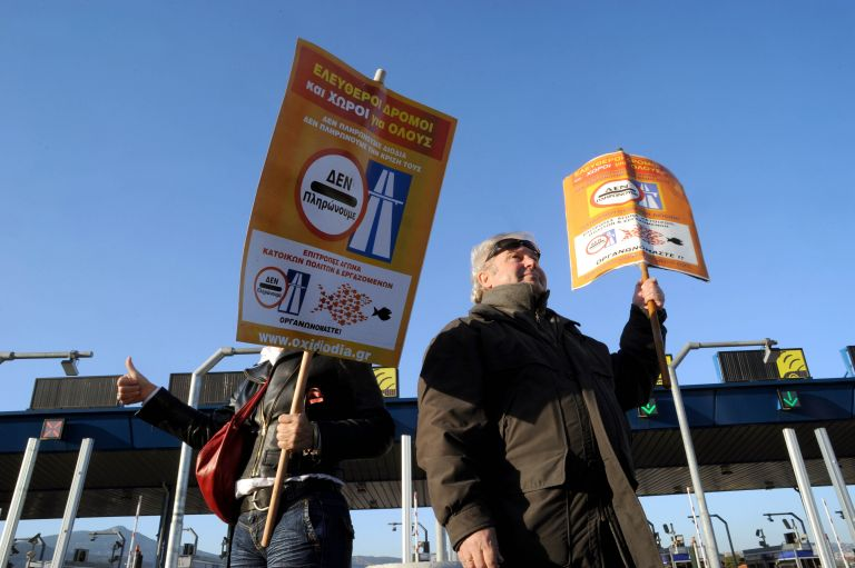 Βουτιά 34% εσόδων σε 14 ΔΕΚΟ | tovima.gr
