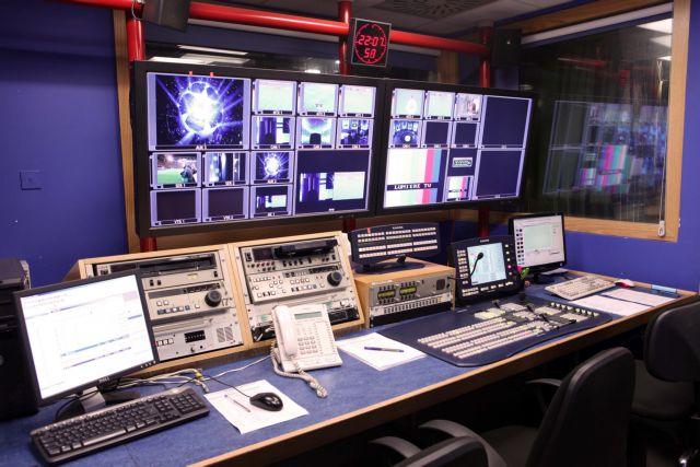 ΕΙΤΗΣΕΕ: Εως 18 κανάλια εθνικής εμβέλειας θα χωράει το φάσμα | tovima.gr