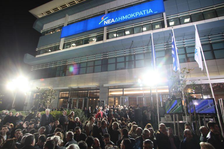 Νέα Δημοκρατία: Σε διαρκή σύσκεψη ο Αντ. Σαμαράς στη Συγγρού | tovima.gr