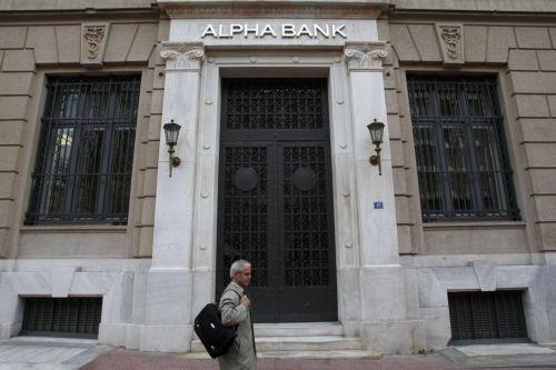 Ενίσχυση «μικρών» από την Alpha Bank   tovima.gr
