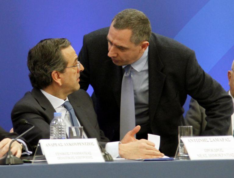 Επικρίνει τη συμφωνία Γαλλίας-Γερμανίας η Ν.Δ. | tovima.gr